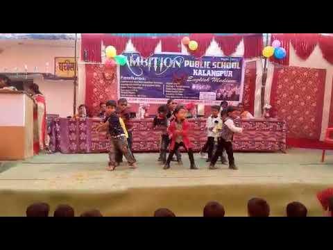 Ambition Public School Annual Day Celebration