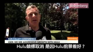 *[專題]Hulu交易案發展
