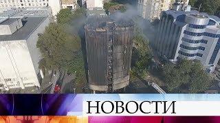 ВРостове-на-Дону жертвами пожара вгостинице стали два человека.