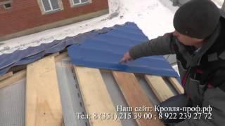 видео Как сделать четырехскатную крышу: дома, конек, монтаж, как рассчитать, как сделать соими руками?