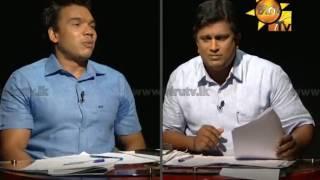 Will Namal Rajapaksa Overcome Ajith P Perera
