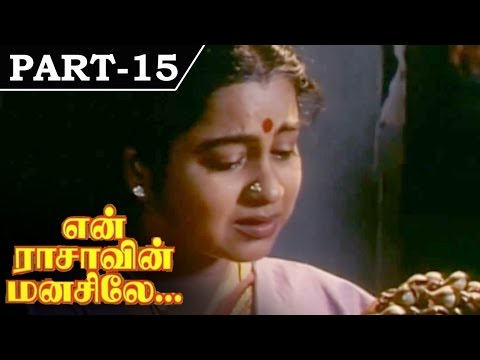 En Aasai Rasave [ 1998 ] - Tamil Movie in Part 15  / 15 - Sivaji Ganesan, Murali, Raadhika