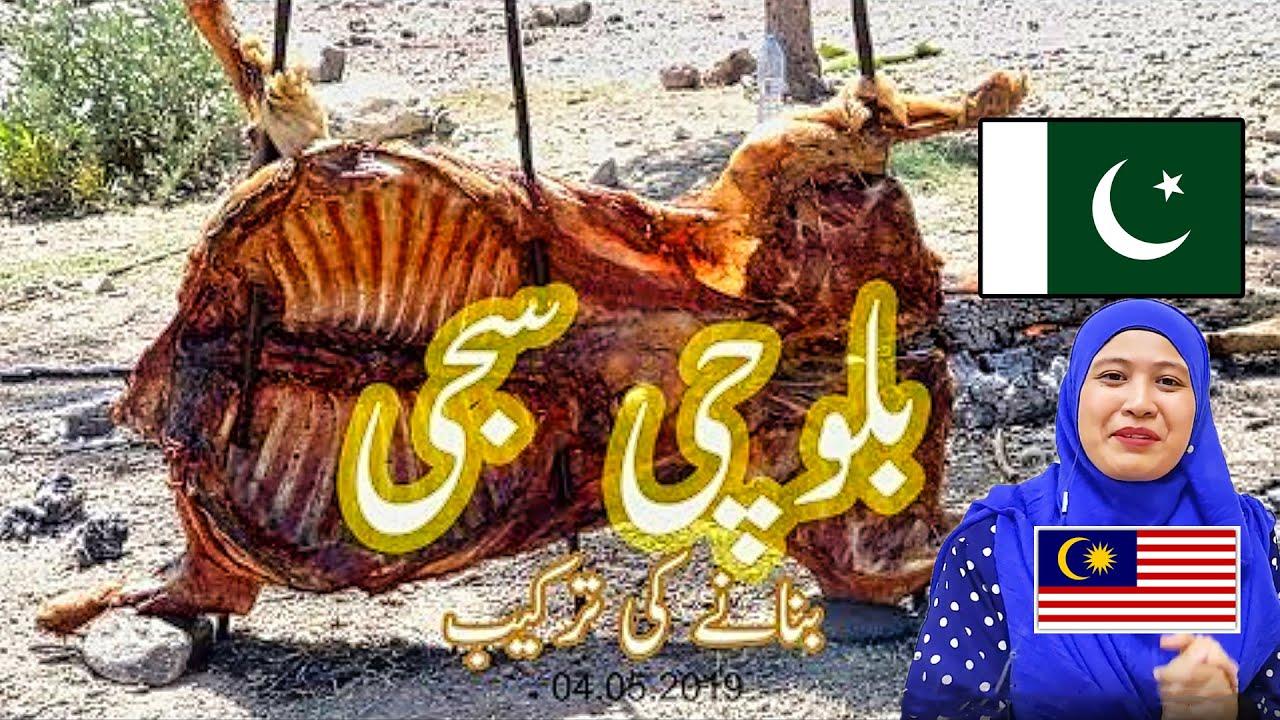 Balochi Saji Pakistan | | Malaysian Girls Food Reactions