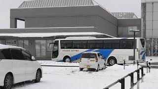 2018 高速バス 東日本急行 仙台→築館→栗原市金成庁舎前 4K版