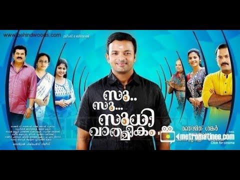Malayalam Film | Su su Sudhi Valthmeekam | Jayasurya | Proposing Scene | Tiktok Actor | ZubiN boZe
