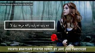 Qarara Rasha Pashto Whatsapp Status Songs 2019