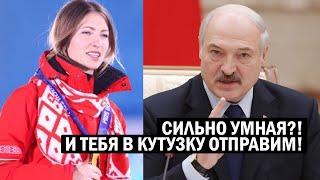 В Беларусь нагрянул Каменный век - новости, политика