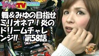続きはジャンバリ.TVで配信中!! http://www.janbari.tv/pg/16060068.htm...