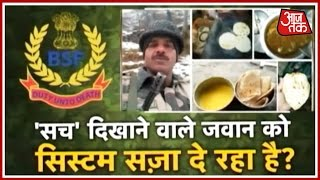 Khabardaar: BSF Jawan Tej Bahadur's Video Is Not About A Diet Problem; It Reflects A Deeper Malaise