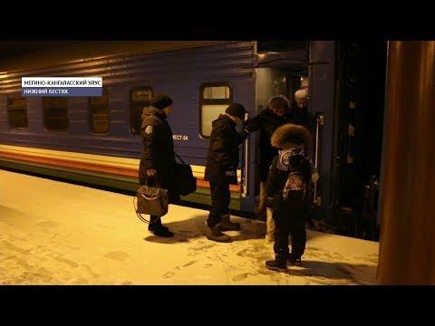 Поезд ходит каждую неделю из Нижнего Бестяха до Благовещенска