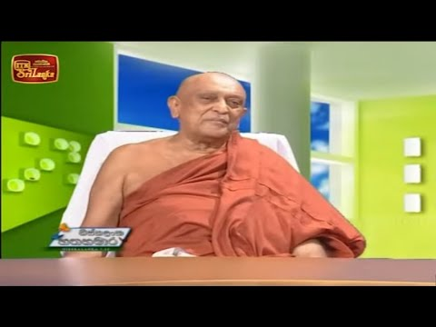 Last ITN Tv Discussion of Late Most Ven Maduluwawe Sobitha Thero of Sri Lanka