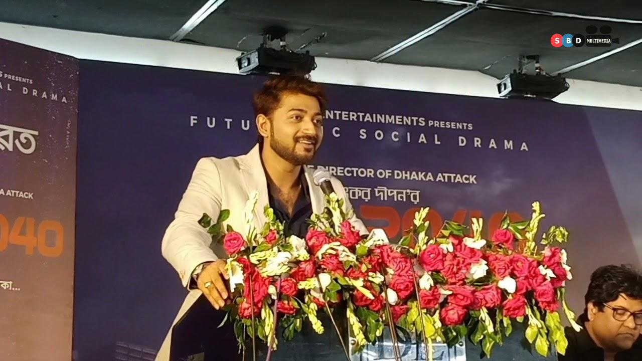 Bappy Chowdhury New Movie Mohorat 'Dhaka 2040' | SBD