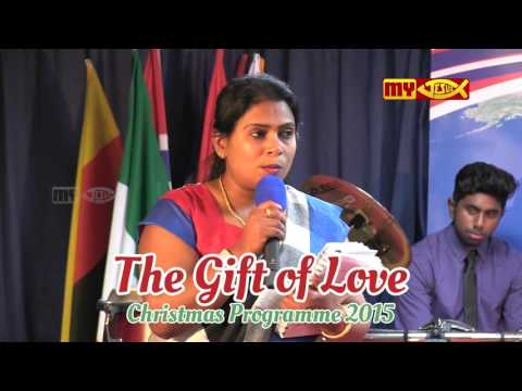 Gift of Love 2015 | Christmas Programme | Part 1 | MY JESUS TV