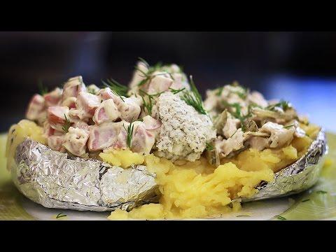 Крошка картошка с тремя наполнителями | Рецепт