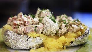 крошка картошка с тремя наполнителями  Рецепт