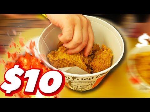 KFC за $10