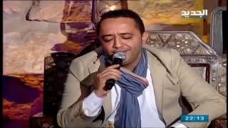 مواويل حزينة تبكي علي الديك و هادي خليل في غنيلي ت غنيلك