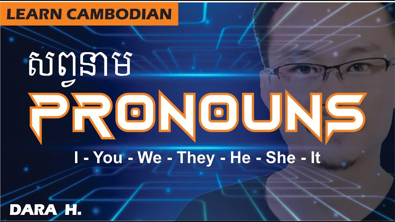 "Learn ""PRONOUNS"" in Cambodian Language."