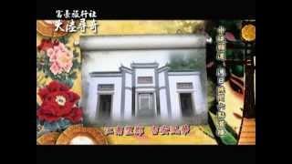 中視【大陸尋奇#1576】8/10精采預告/江南望郡 吉安風華