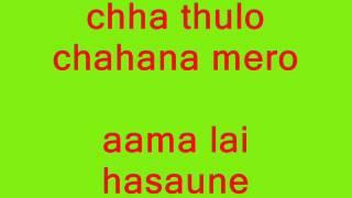 Jaha chhan buddha ka aakha karaoke with lyrics