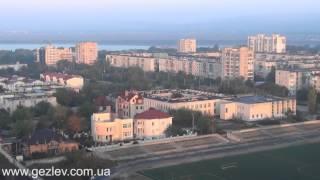 Осень 2012 погода в Евпатории недвижимость Крым видео(http://gezlev.com.ua/, 2012-11-17T14:51:14.000Z)