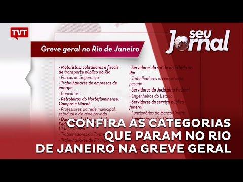 Confira as categorias que param no Rio de Janeiro na greve geral