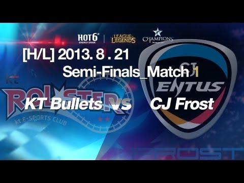 [H/L] LOL Champs Summer 2013_CJ Frost vs. KT Bullets Match 1 (2013.8.21)