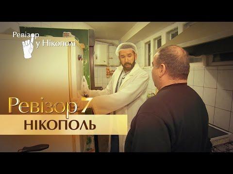 секс знакомства украина никополь