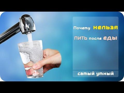 Когда и как поить грудного ребенка водой? Сколько воды