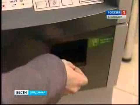 Отделение Сбербанк России Владимирское отделение №8611 - г