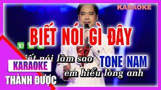 Biết Nói Gì Đây   Beat Phối Hay   Ngọc Sơn Karaoke By Thành Được
