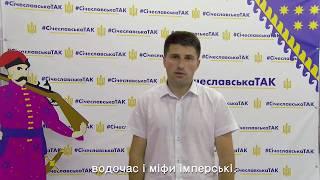 Директор Науково-дослідного інституту українознавства Богдан Галайко