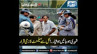 Traffic police starts crackdown against violation of traffic rules