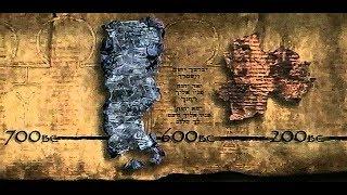 Серебряные свитки содержат имя Бога Иегова (יהוה)?(ДРУГИЕ ВИДЕО ОБ ИМЕНИ БОГА ИЕГОВА: http://www.youtube.com/playlist?list=PLxiMvhbxNiKOlXBk-vJkZgzjyeNldGT0y Найден уникальный серебряный., 2013-12-20T20:54:35.000Z)