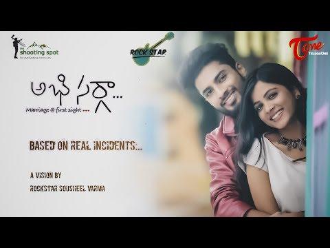 Abhi Sargha | Latest Telugu Short Film 2019 | Directed by Rockstar Sousheel Varma | TeluguOne