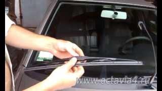 Замена щеток стеклоочистителя видео Шкода Октавия