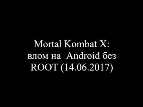 Взлом Traffic Rider(Деньги, Золото)(root)/Android - YouTube