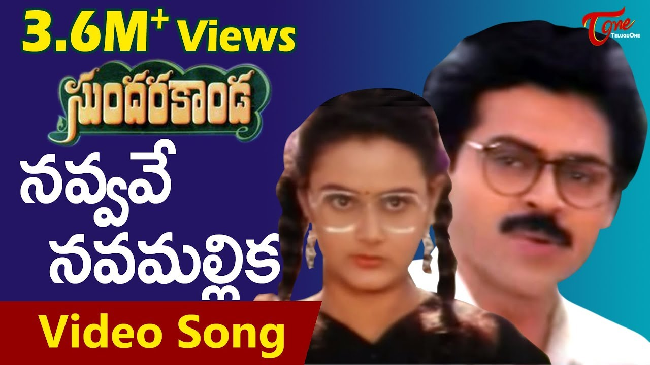 Pavitra bandham old telugu movie mp3 songs free download livincreate.