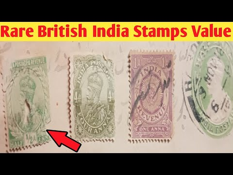 Rare British India Stamps Value | Top Most Valuable British India Postage Stamps George V Value Sale