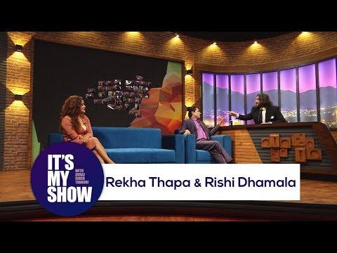 Rishi Dhamala & Rekha Thapa | It's my show with Suraj Singh Thakuri | 12 May 2018