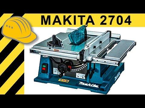 Makita 2704 Tischkreissäge TEST - Die Bosch GTS 10 XC Alternative?