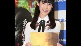 未婚の母になった「優等生アイドル」は、奄美大島に移住していた 元グラ...
