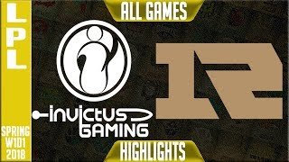 IG vs RNG Highlights ALL GAMES | LPL Spring 2018 S8 W1D1 | Invictus Gaming vs Royal Never Give Up