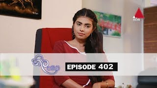 Neela Pabalu | Episode 402 | 26th November 2019 | Sirasa TV Thumbnail