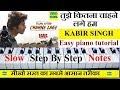 Tujhe Kitna Chahne Lage Hum   Kabir Singh   Arijit Singh   Piano Tutorial With Notes