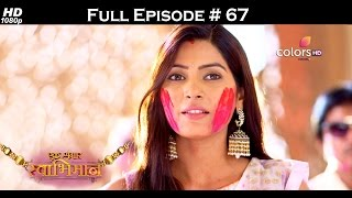 Download Lagu Ek Shringaar Swabhimaan - 21st March 2017 - एक श्रृंगार स्वाभिमान - Full Episode (HD) mp3