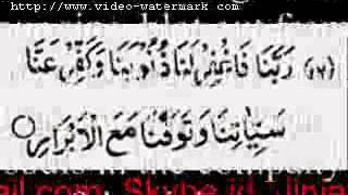 JADU,TUNA, KALA ILM, SIFLI ILM, SHAITANI AUR GANDAE ASRAAT Laeeq Faiq  0092-3004463492