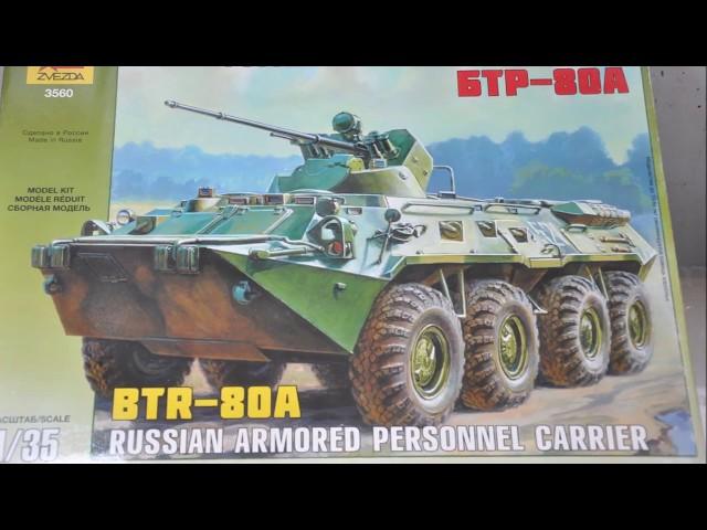 Распаковка и обзор БТР-80А Звезда