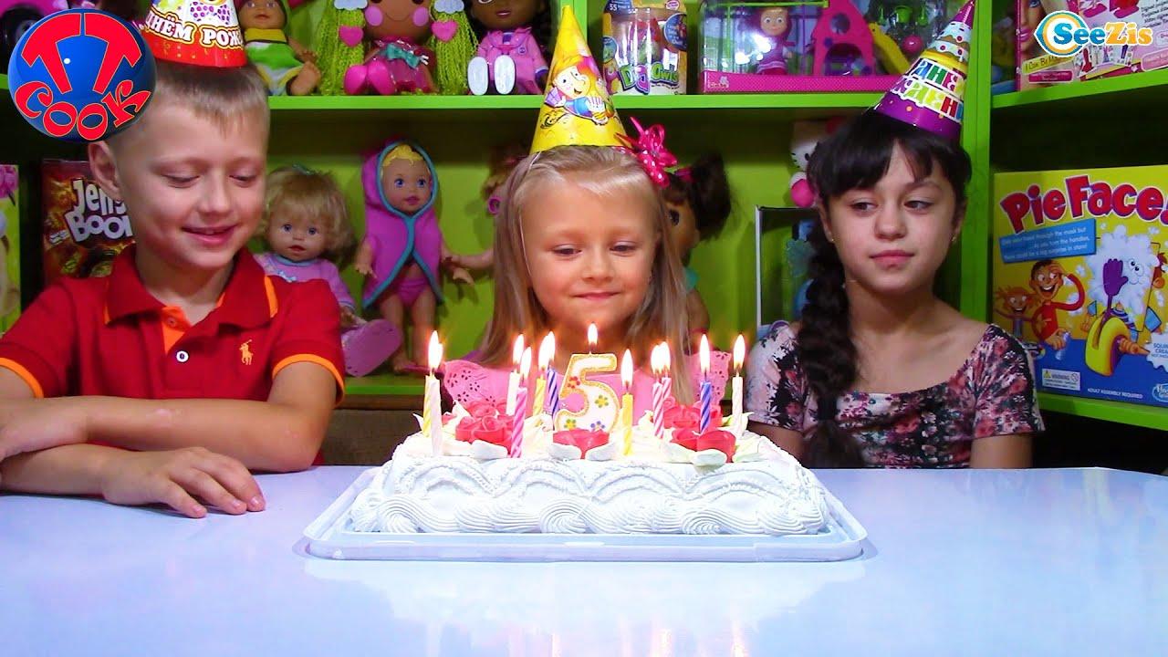 Подарки на День Китти Удивляет Днем Рождения   смотреть бесплатно видео ярослава спортивная