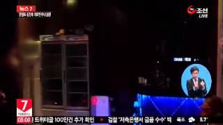 Repeat youtube video 건설사로 위장 '스와핑 클럽' 적발